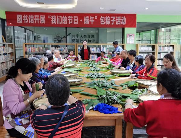"""紫云自治县图书馆开展""""我们的节日·端午""""包粽子活动"""