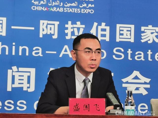 """中阿""""一带一路""""投资促进大会8月在宁夏举行"""