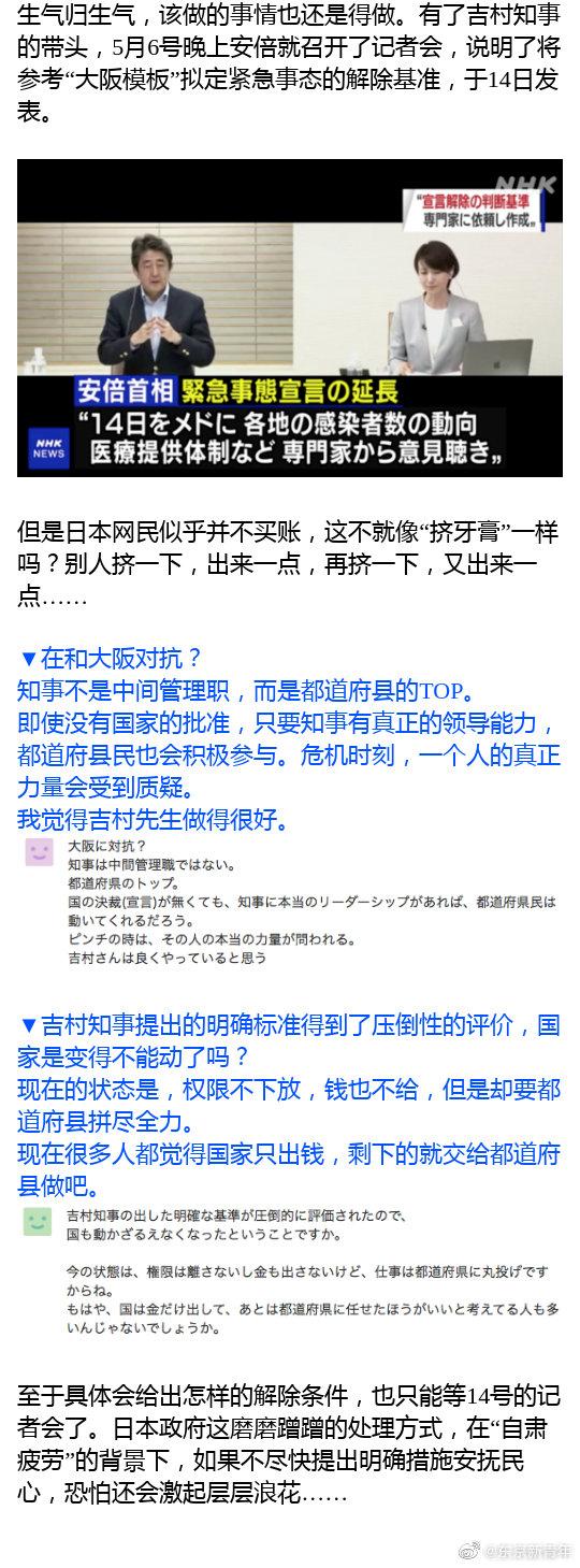 緊急 解除 宣言 大阪 事態