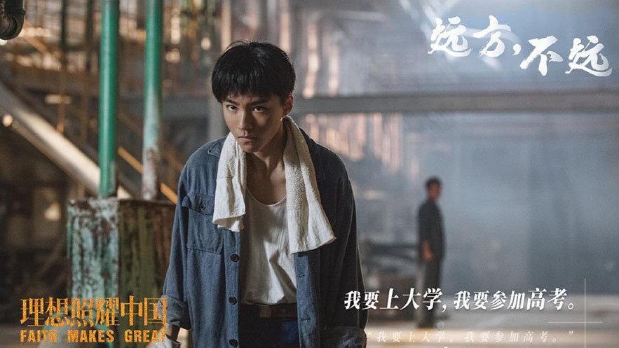 """""""五官乱飞""""成北电标签,王俊凯周也被嘲,只有吴磊躲过一劫?"""
