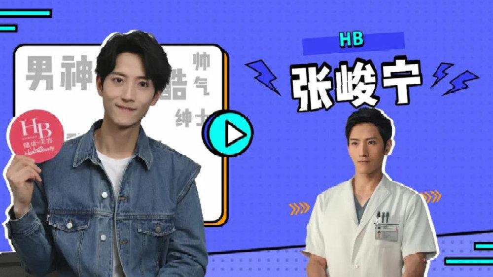 张峻宁:用运动健身培养演员的专注力   HB星专访