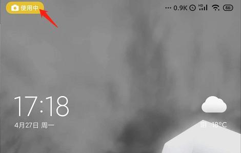 MIUI 12这波大更新,竟然比新手机有意思多了 涨姿势 第25张