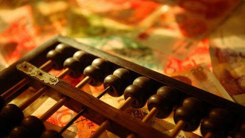 """诺亚财富夏春:从""""K型""""分化到""""K型""""反转,低估值行业或大幅反弹"""