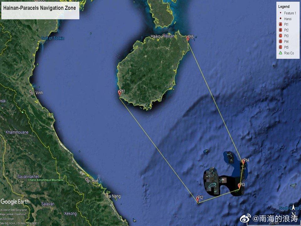 中华人民共和国海事局关于发布《国内航行海船法定检验技术规则(2020