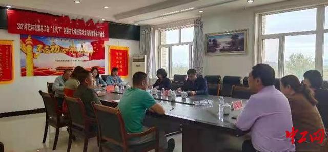 """内蒙古巴林右旗总工会开展""""上代下""""集体协商工作"""
