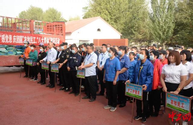 """乌海市海勃湾区总工会开展农牧民工和""""八大群体""""慰问活动"""
