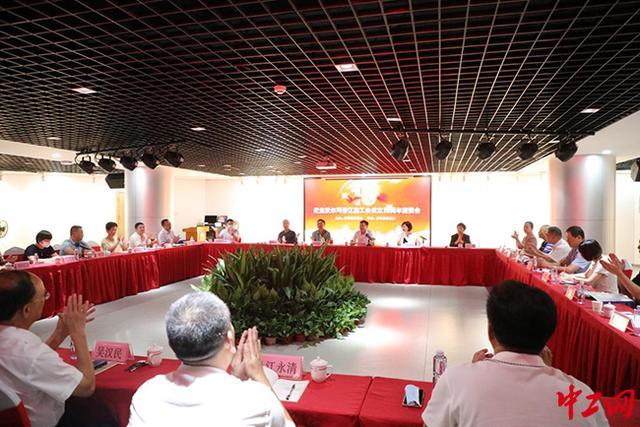 沃尔玛晋江店工会成立15周年座谈会在福建泉州召开