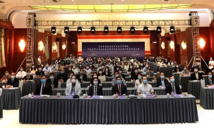 中国医科大学举办一带一路国际医学教育联盟相关会议