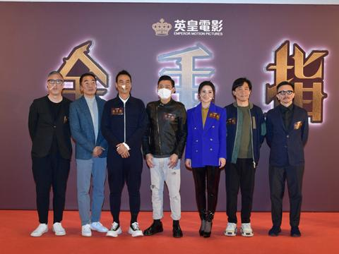 庄文强《金手指》演绎香港奇案 梁朝伟刘德华近20年后再合体