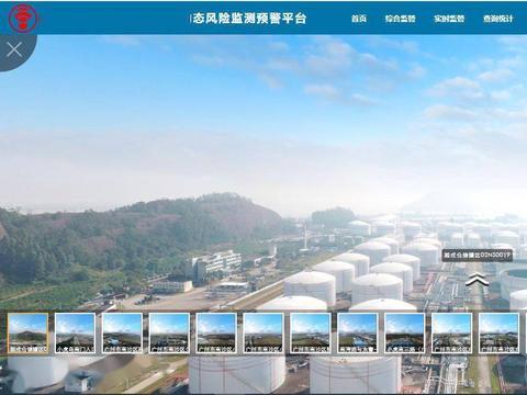 中秋国庆期间,广州将线上线下抽查危险化学品企业