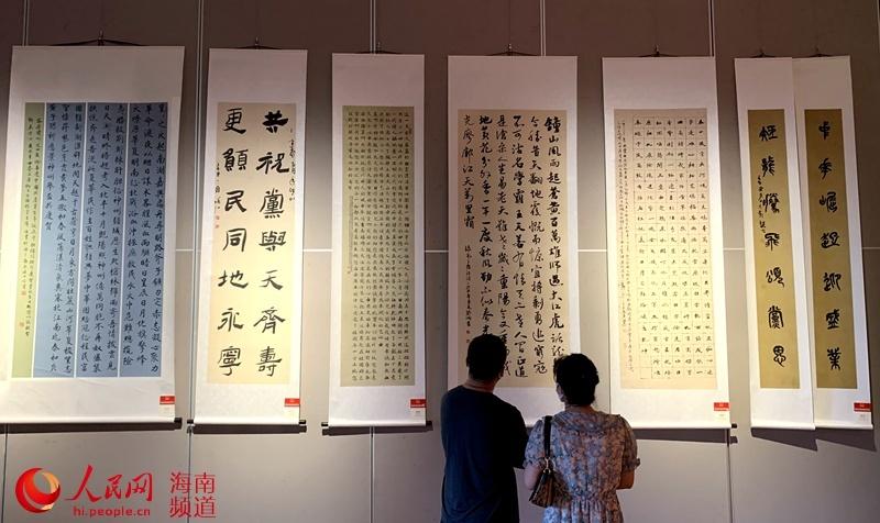 翰墨歌盛世 丹青颂党恩——海口书法作品展开展