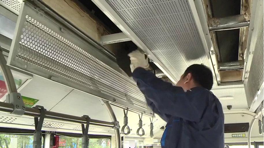 沪公交行业对车辆空调滤网进行集中清洗和消毒