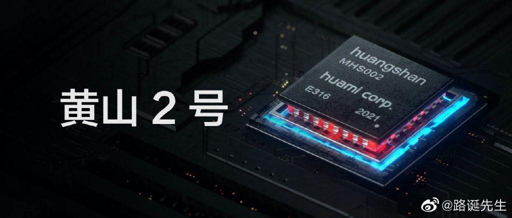 CH32V 单片机芯片及应用-华米:自主研发的RISC-V架构的第二代智能可穿戴设备芯片risc-v单片机中文社区(1)