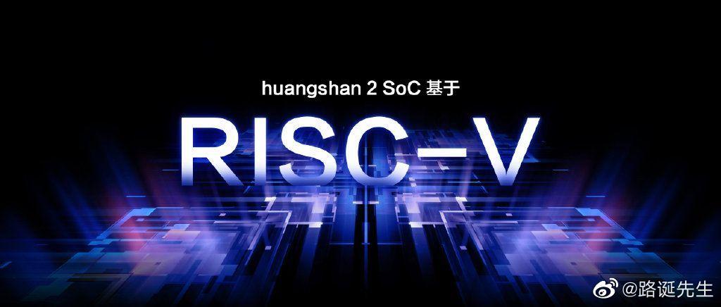 CH32V 单片机芯片及应用-华米:自主研发的RISC-V架构的第二代智能可穿戴设备芯片risc-v单片机中文社区(4)