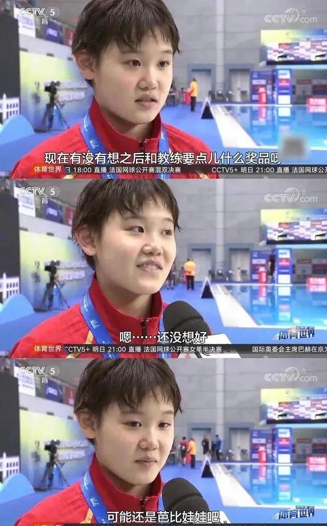 """张家齐采访太萌!说""""想要芭比娃娃"""",网友:我又有女儿了……"""