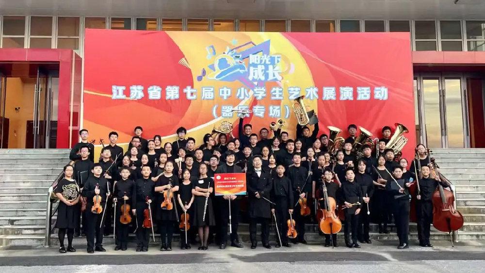 保利WeDo苏州青少年交响乐团荣获江苏省中小学生艺术展演乙组第一
