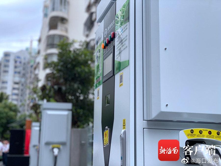 今年前7个月海南已累计推广应用新能源汽车842