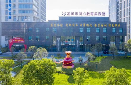 扬州高邮市红石榴文化长廊揭牌开放