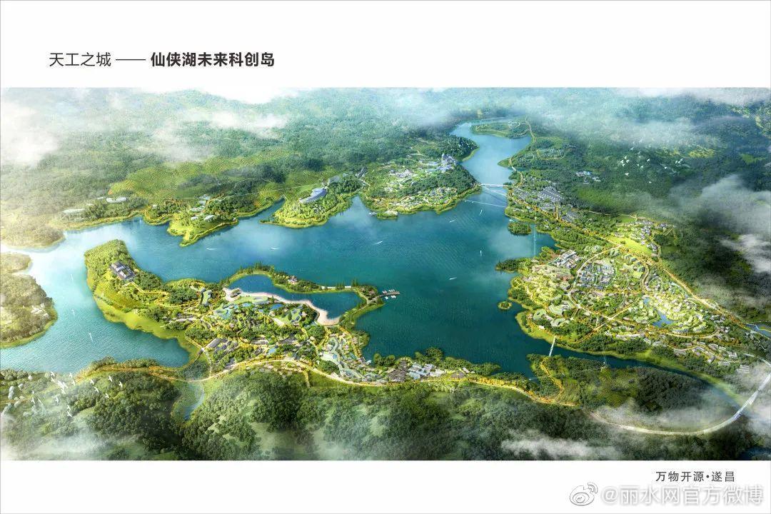 """遂昌和阿里巴巴云 """"天宫之城""""——未来的科技岛即将到来"""