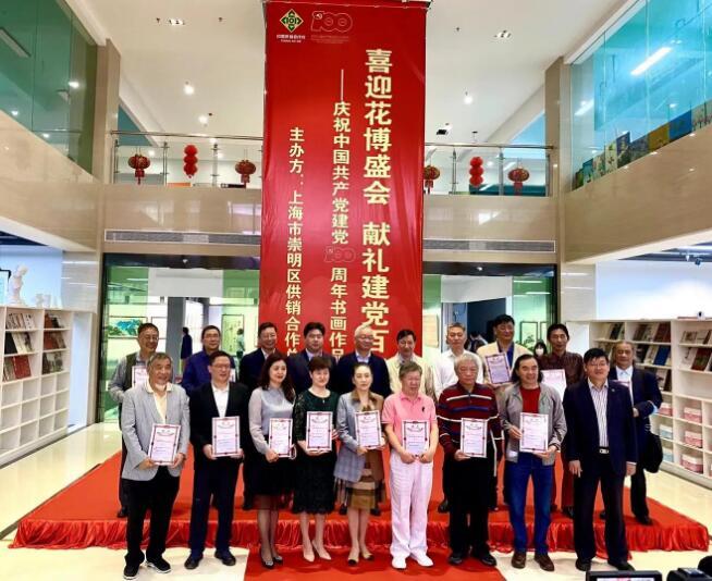 数十名书画家齐聚崇明 以花开中国梦为题喜迎花博盛会