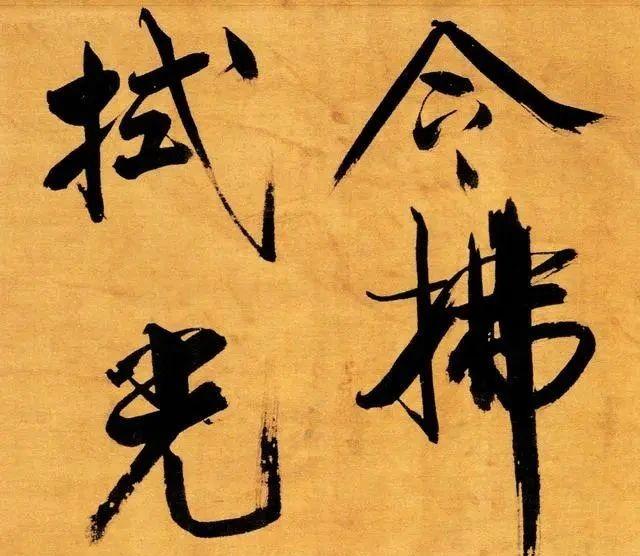 浙江有一位厅长,酷爱写楷书,他最贵的一幅字能值6000多万!
