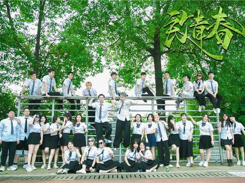纸短情长毕业季——致我们在武陵山下的青春