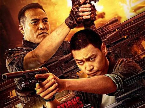 电影《狩猎行动》定档9月22日 李飞黑子正邪精彩交战