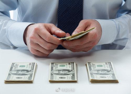 负利率来袭?存100美元可能倒贴0.027美元 美元急坠黄金飙升-双赢外汇返佣