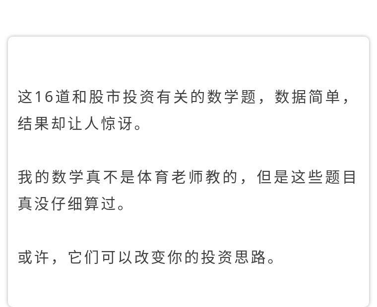 """《【万和城注册平台】十六道股市""""续命题"""",很直白了》"""