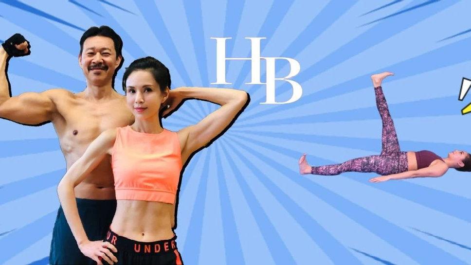 张丰毅和李若彤组成健身CP,冻龄的秘诀果然藏在运动中!
