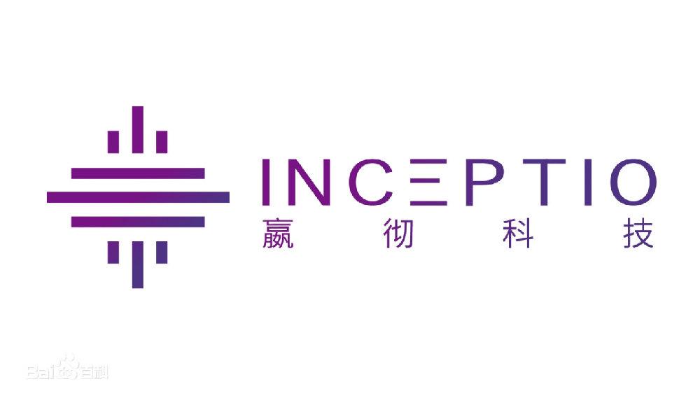嬴彻科技CTO杨睿刚博士与你分享CVPR 2021入选论文