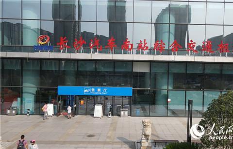 长沙唯一与长株潭城际铁路零距离对接的综合交通枢纽出入口正式开通