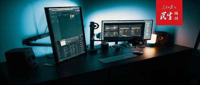 PC端应用软件网络弹窗问题重重