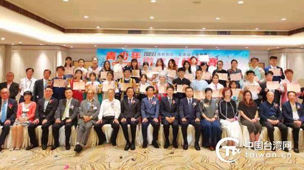 """2021年度海峡两岸""""民族心·中华情""""青少年征文演讲比赛在澳门成功举办"""