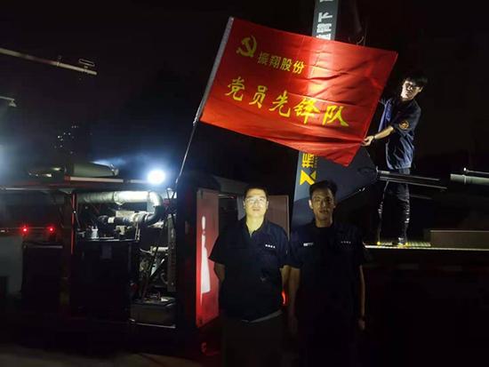 苏州市退役军人应急救援大队做好赴河南消防救援队伍后勤工作