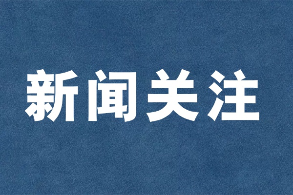 """中马钦州产业园项目群工会小组获""""先进职工小家""""称号"""