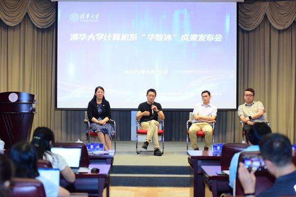 清华大学迎来我国首个原创虚拟学生