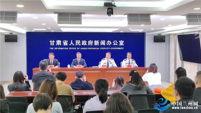 破获犯罪案件117起追缴涉案文物8513件 甘肃省打击防范文物犯罪专项行动成效显著