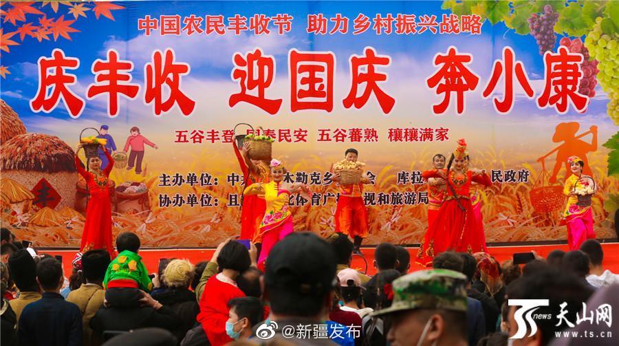 """且末县举办""""庆丰收、迎国庆、奔小康""""金秋园林运动"""