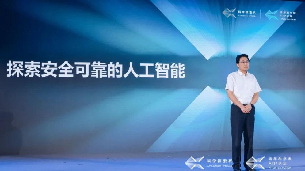 清华大学朱军:发展安全可靠的AI,为什么依旧任重道远?
