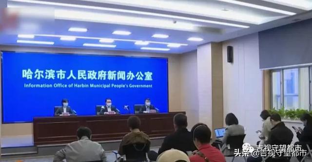 黑龙江省本轮疫情呈现多点散发态势