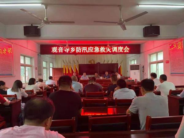 鲁山县观音寺乡:24小时防汛救助,积极做好防汛减灾