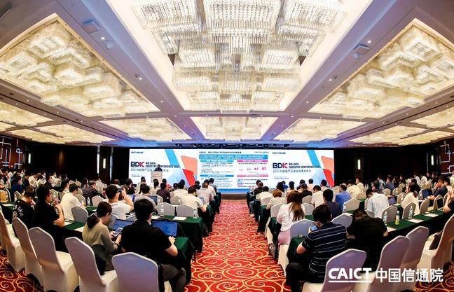 中国信通院发布《2021大数据十大关键词》