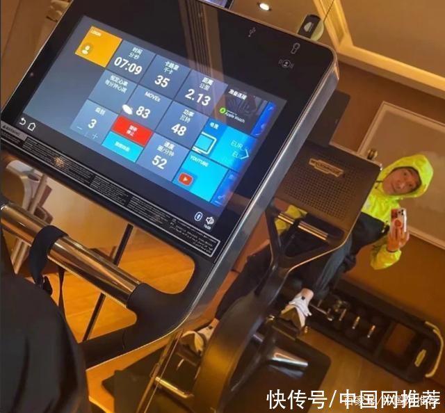 林依轮发文称追奥运会比赛瘦了10斤