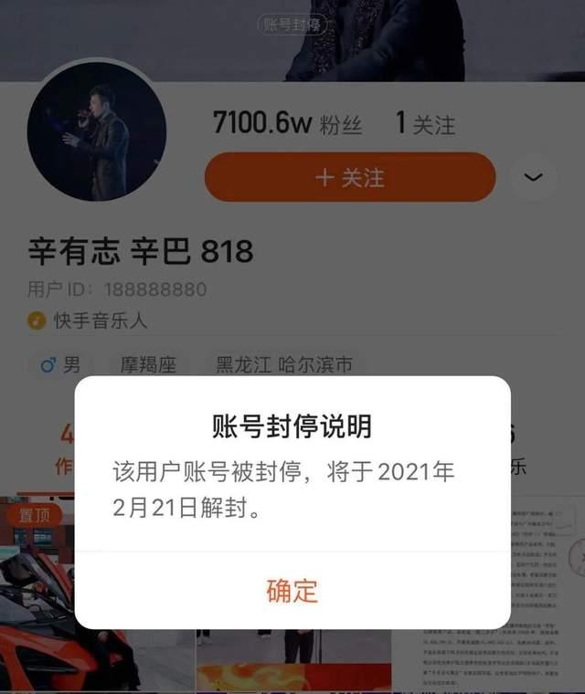 快讯:上海电气曲线推降启板 将推动旗下三家企业混改