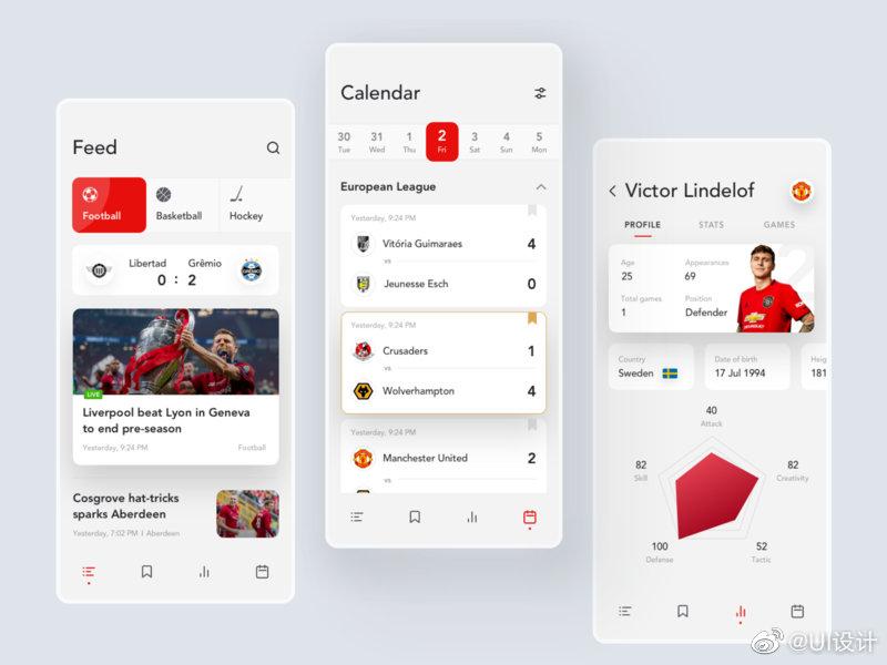 资讯新闻app界面设计灵感