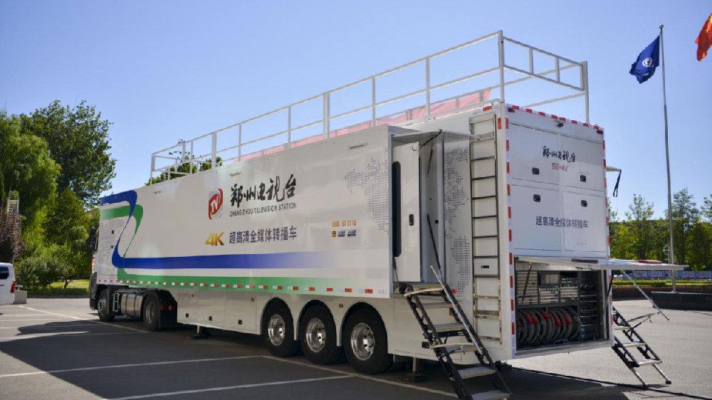 郑州电视台大型超高清全媒体转播车奔赴金鸡百花电影节录制
