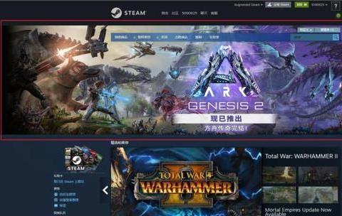 Steam生存游戏排行,《方舟:创世第二季》用泰克手枪能大杀四方