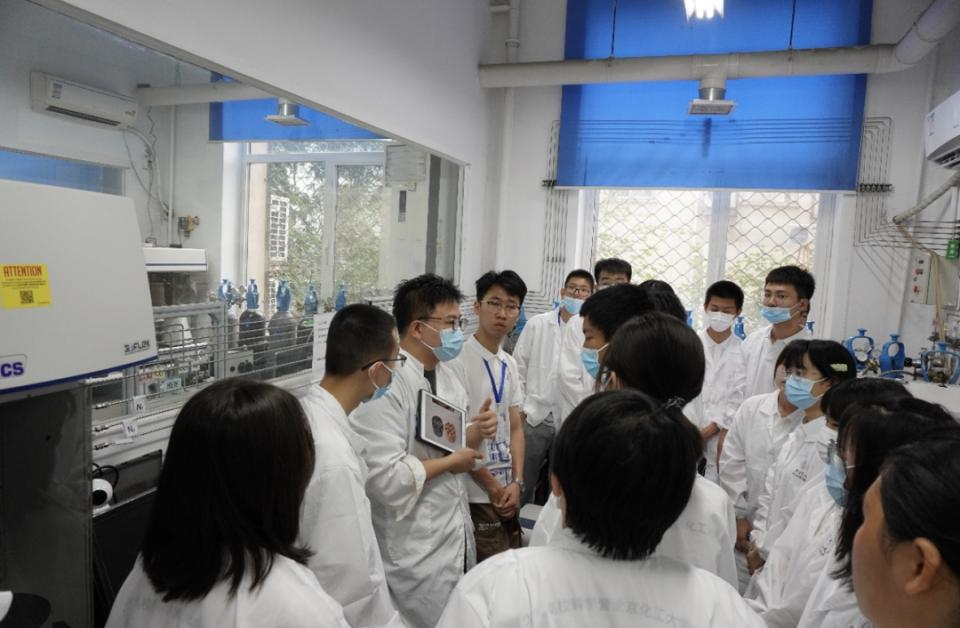 北京化工大学分营 | 国家重点实验室中探索科技前沿
