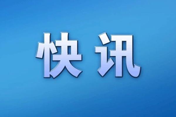 """(两岸关系)国台办:民进党当局企图贴靠外部势力进行""""台独""""分裂活动必遭失败"""